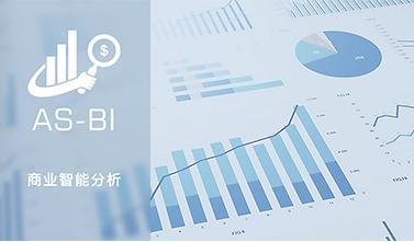 BI数据挖掘分析